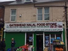 115 Coatsworth Road, Gateshead